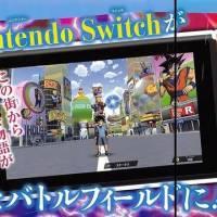 Anunciado Super Dragon Ball Heroes World Mission para Nintendo Switch